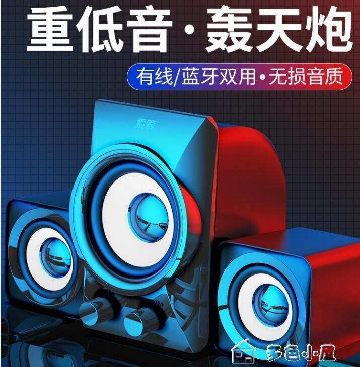 usb喇叭超重低音炮索愛C1桌面多媒體2.1電腦音響臺式機家用筆記本迷你usb有線