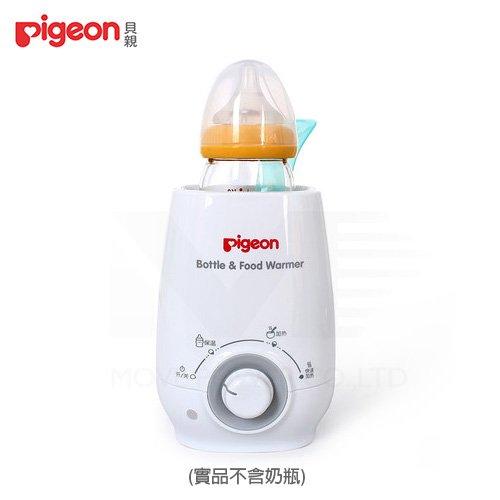 日本Pigeon 貝親 溫奶及食物加熱器 P26273