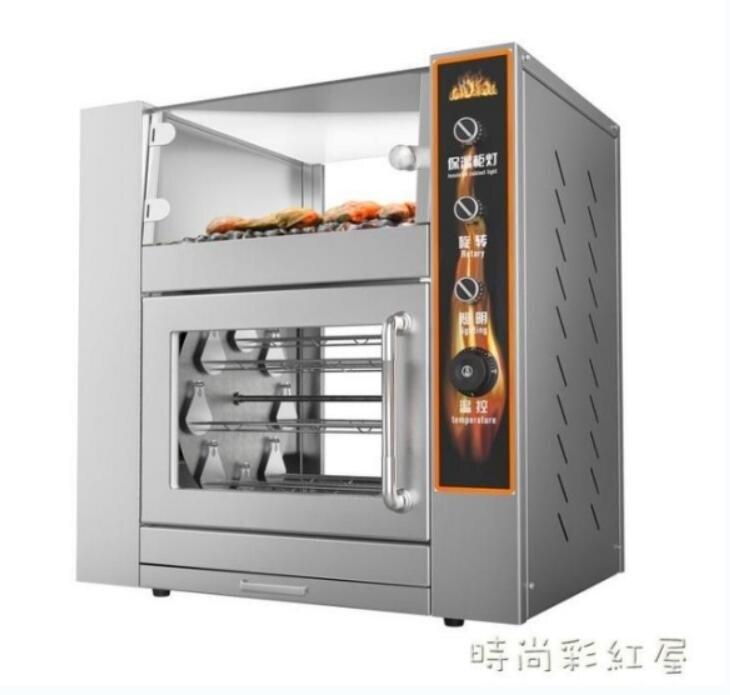 搶先福利 烤紅薯機商用街頭全自動電熱烤玉米烤番薯機器台式立式烤地瓜機MBS「時尚彩紅屋」 現貨快出 夏季狂歡爆款