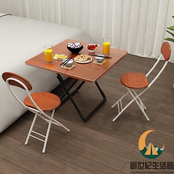 戶外餐桌簡約正方形擺攤桌折疊桌家用小戶型飯桌簡易小圓桌子便攜【創世紀生活館】