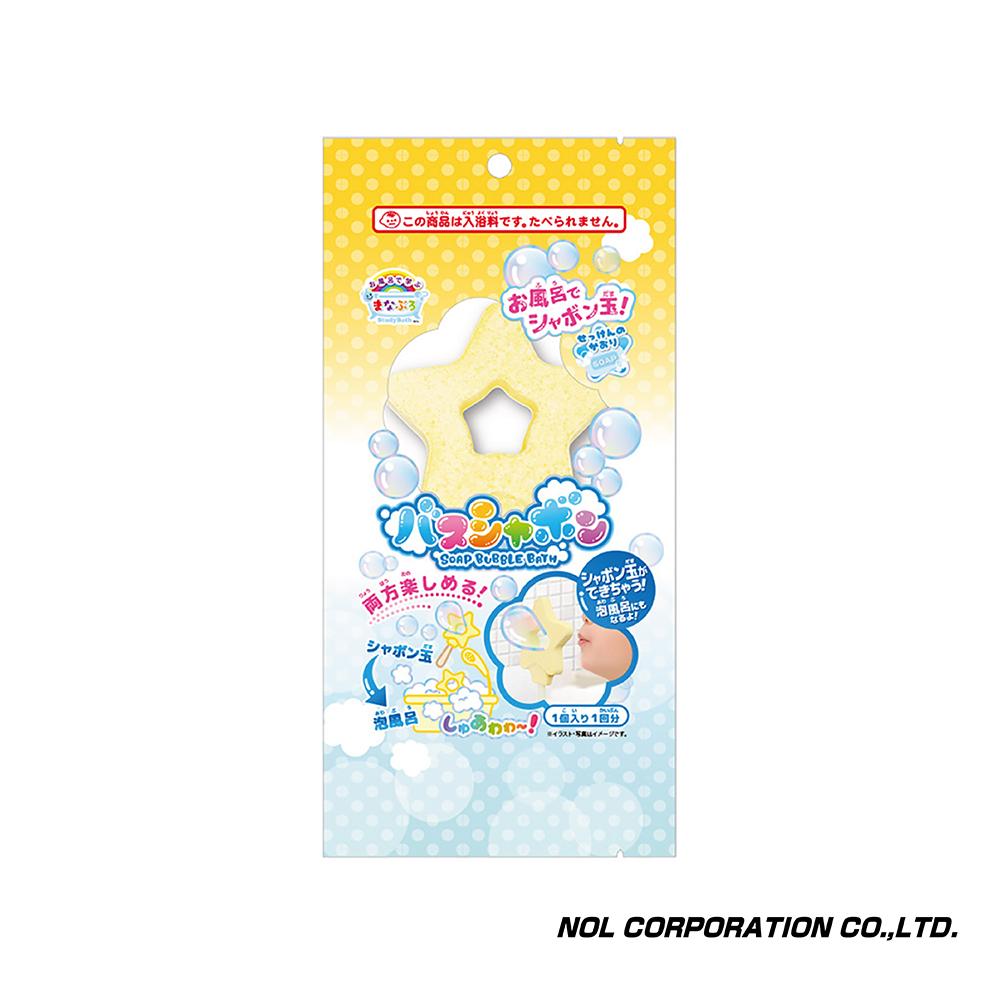 【台灣總代理】日本NOL-泡泡入浴棒(星星)-1入(3Y+/泡澡/洗澡玩具/交換禮物)