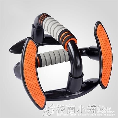 品健 俯臥撐支架工字型俯臥撐輔助器男家用健身器材 胸肌擴胸訓練