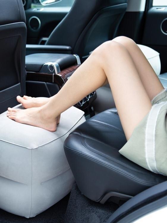 充氣腳墊 高鐵長途旅行充氣腳墊坐火車飛機睡覺神器必備擱腳凳墊腳u型枕頭