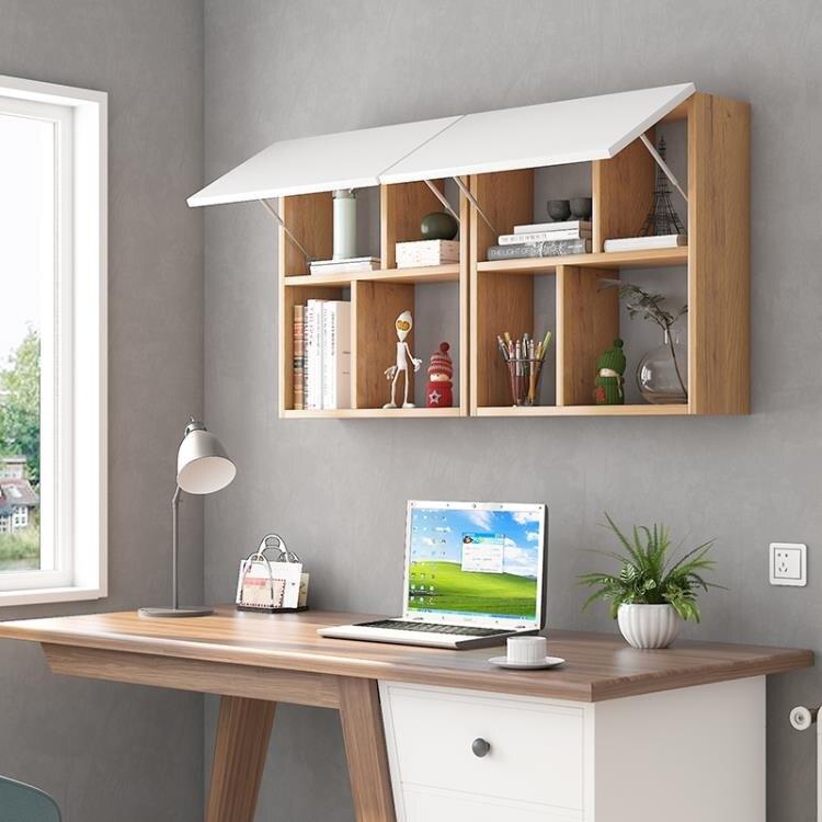 置物架 創意牆上書架收納櫃學生小房子臥室掛牆牆壁掛式置物架雜物儲物櫃