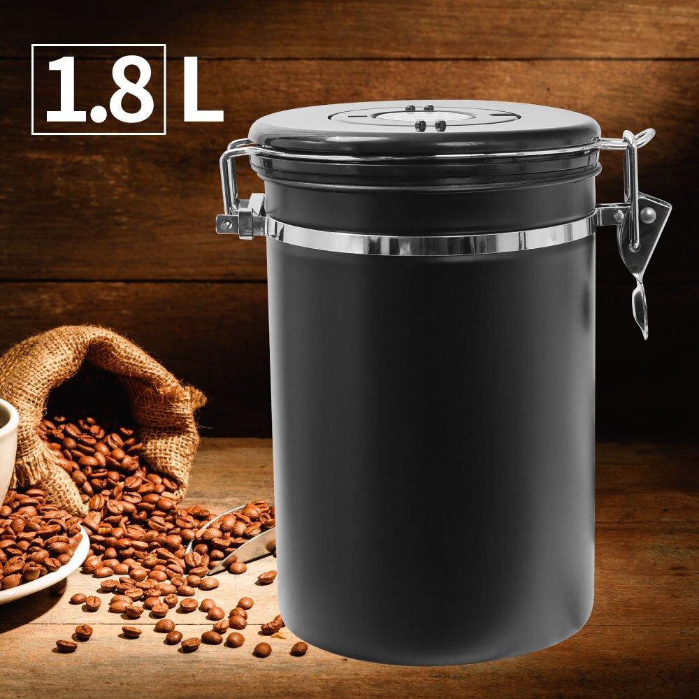 單排氣茶葉咖啡豆密封罐-黑1.8L