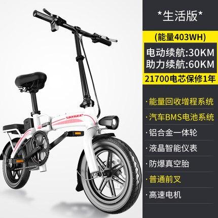 電動車 新國標折疊電動自行車鋰電池代步代駕電瓶助力車小型電動車