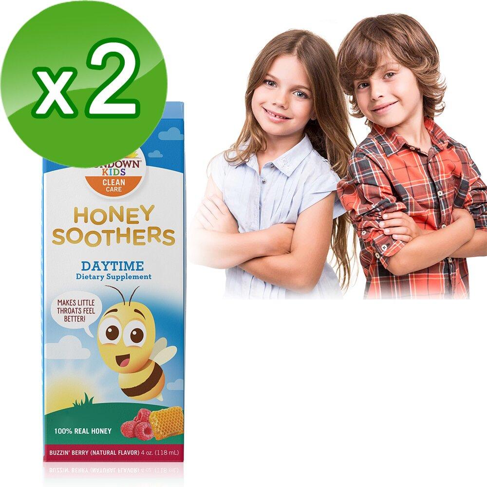 美國Sundown日落恩賜 兒童蜂蜜接骨木潤喉糖漿(日間適用)(118mlx2瓶)組(效期至2021/7/31)