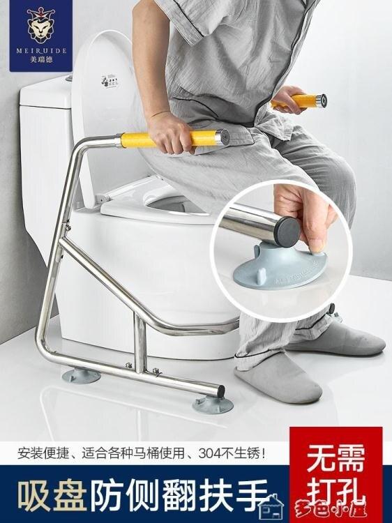 扶手架老年人孕婦移動馬桶助力扶手架安全防滑廁所浴室不銹鋼扶手免