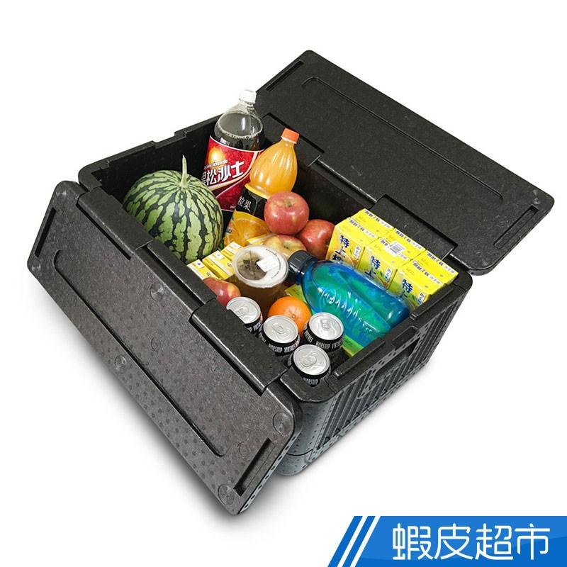 免插電超輕巧行動折疊式保冰箱 (39公升) 現貨
