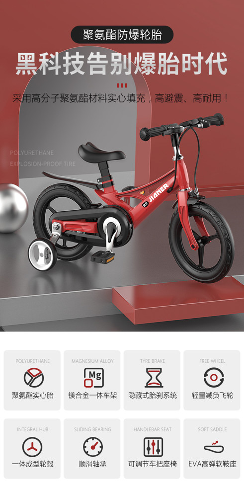 精選16吋健兒兒童自行車男孩3歲寶寶腳踏車2-4-5-6-7-8歲童車小女孩單車 (copy)