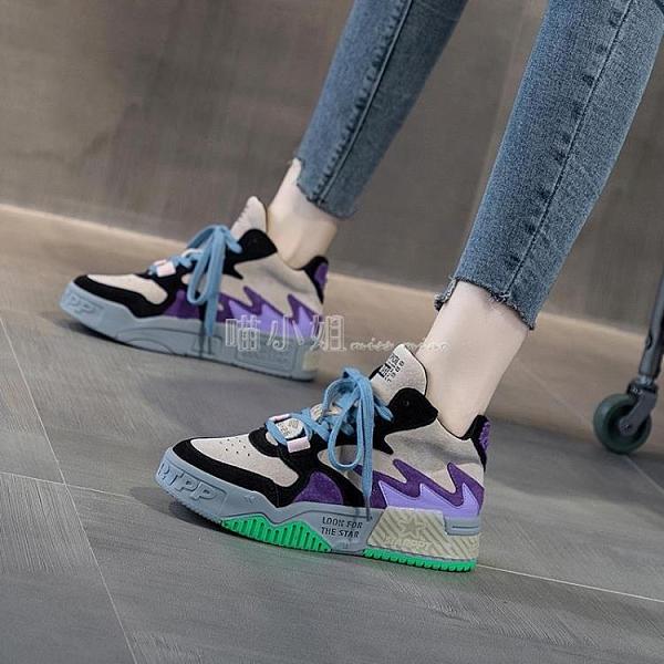 老爹鞋子女2020年新款秋季內增高女鞋爆款百搭休閒運動鞋ins潮鞋 喵小姐