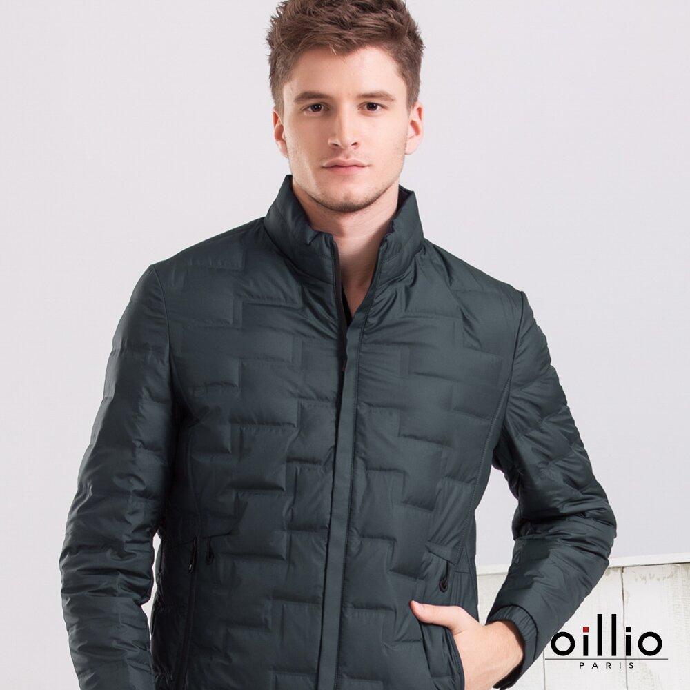oillio歐洲貴族 男裝 立領防風羽絨外套 無縫痕蓄熱禦寒設計 輕鬆有型 墨綠色 19296230