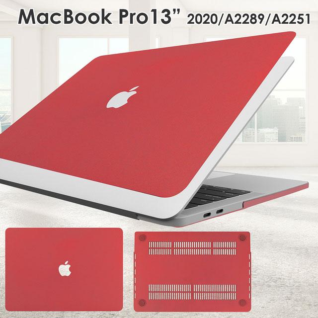 Apple Macbook Pro 13吋 (2020)專用 霧面流沙保護殼-酒紅