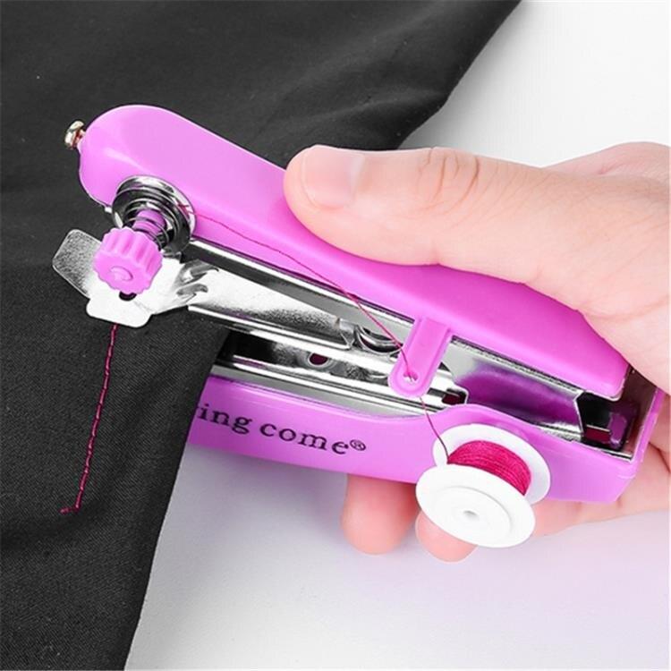 便攜式迷你小型手持縫紉機簡易家用多功能袖珍手工手動微型裁縫機