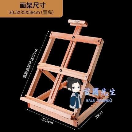 實木畫架 桌面台式小畫架木製實木折疊油畫架松木質繪畫架素描寫生T【全館免運 限時鉅惠】