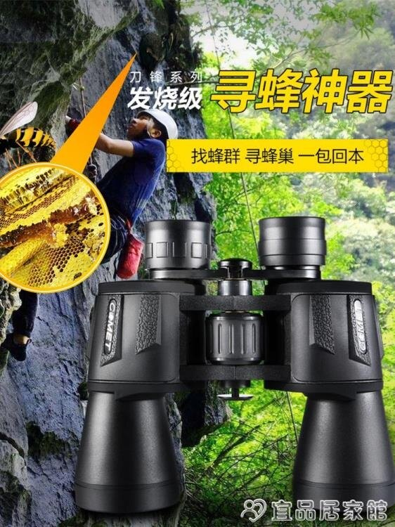 望遠鏡 科美特20倍雙筒望遠鏡高倍高清夜視專業望眼鏡尋蜂兒童人體軍事用