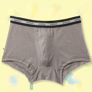 【MORINO摩力諾】台灣製兒童耐用織帶抗菌防臭平口褲-灰色