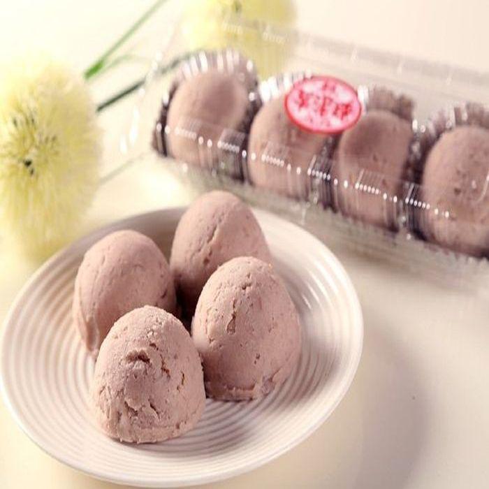 【連珍】芋泥球4盒組(1001)