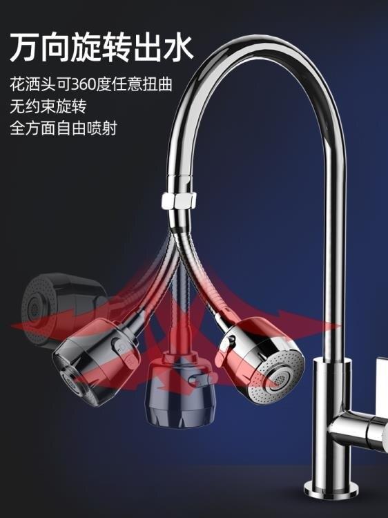 水龍頭防濺頭嘴廚房家用自來水過濾器加長延伸器花灑節水通用神器