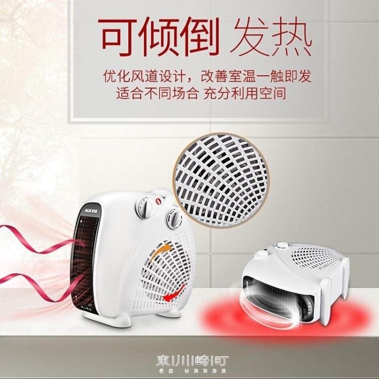 奧克斯取暖器電暖風機家用電暖氣小太陽熱風機辦公室節能省電小型  新年鉅惠 台灣現貨