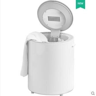 消毒機 小浪智慧衣物消毒烘干機14L小型家用干衣機三重殺菌
