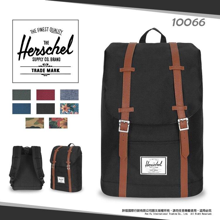 《熊熊先生》Herschel後背包 7折優惠 旅行包 Retreat 大容量雙肩包 15吋筆電/平板包 休閒包 寬版減壓背帶 10066 電腦包 外出包 帆布包 經典書包
