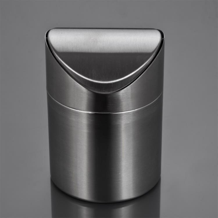 onlycook家用桌面小垃圾桶桌上帶蓋客廳收納桶餐桌茶幾垃圾筒廚房NMS 全館特惠8折