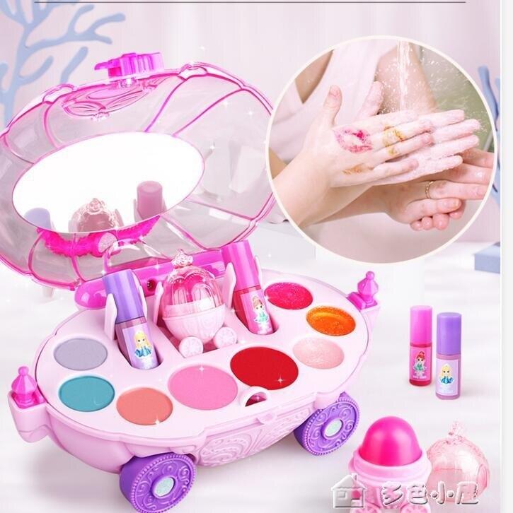 女童玩具兒童化妝品玩具套裝女孩妝過家家女童小孩子公主彩妝盒指甲油