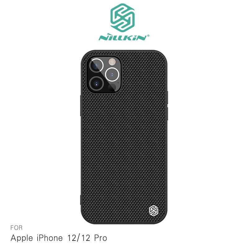 強尼拍賣~NILLKIN Apple iPhone 12 mini (5.4吋)、iPhone 12/12 Pro (6.1吋)、iPhone 12 Pro Max(6.7) 優尼保護殼