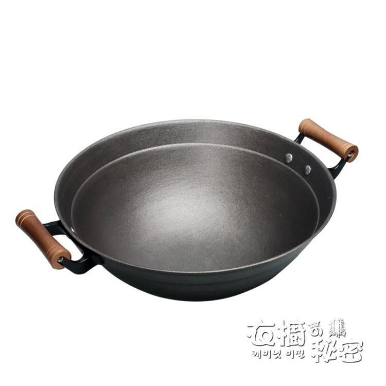 滕州鐵鍋雙耳鑄鐵鍋老式手工炒菜鍋家用圓底炒鍋無涂層加厚生鐵鍋