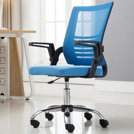椅子-電腦椅家用會議辦公椅升降轉椅職員學習麻將座椅人體工學靠背椅子