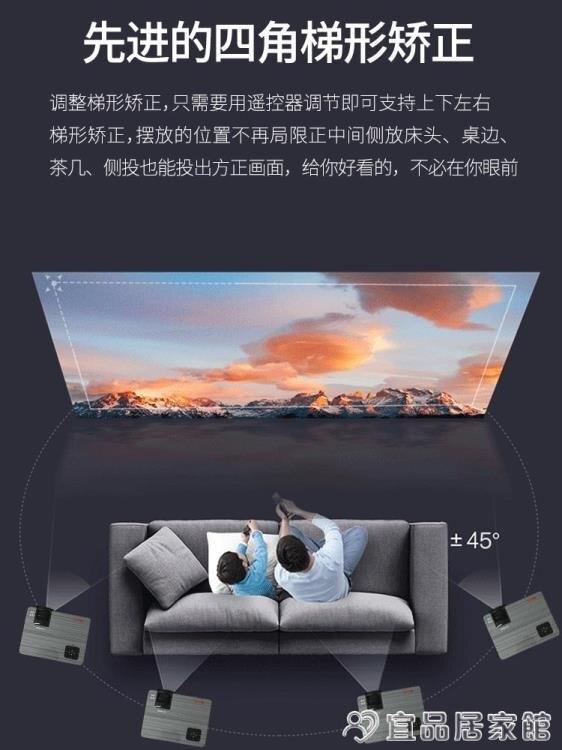 投影儀 轟天炮w9投影儀家用小型便攜投影機高清1080p家用wifi無線家庭影院 4k投影儀手機墻投