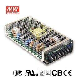 MW明緯 HRPG-200-15 15V機殼型交換式電源供應器 (201W)