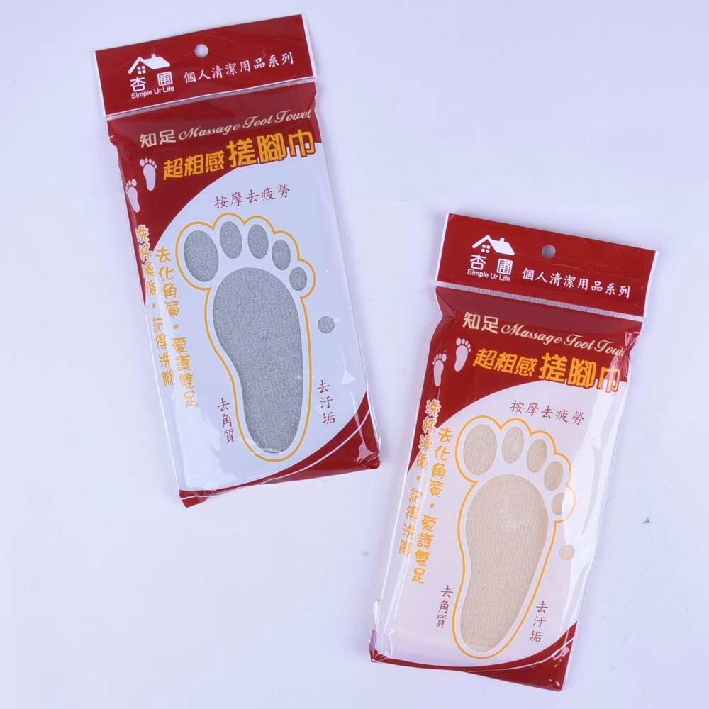 《大信百貨》杏圃 超粗感搓腳巾 搓腳巾 刷背巾 盥洗用品 去角質 台灣製造