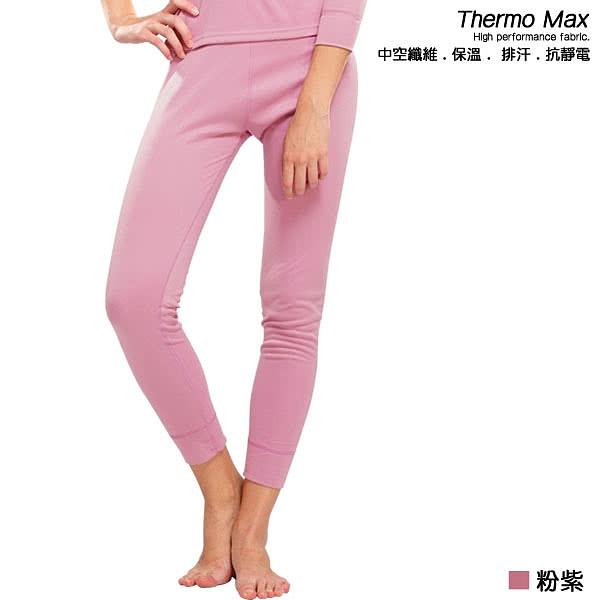 【SAMLIX 山力士】女 吸濕排汗保暖褲(#0086粉紫.桃紅.酒紅)