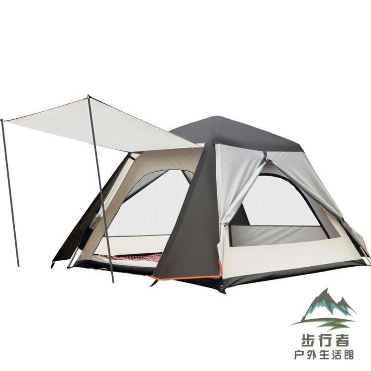 戶外露營家庭全自動帳篷便攜折疊防雨