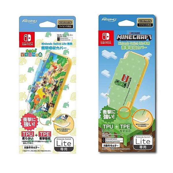 【玩樂小熊】Switch Lite主機用 MAXGAMES TPU+TPE 雙材質保護殼 動物森友會/我的世界創世神