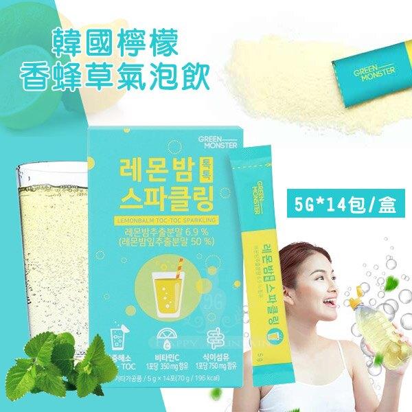 (即期效期2021/06/13    )韓國檸檬香蜂草氣泡飲/盒