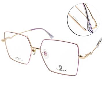SEROVA光學眼鏡 多邊大方框款(粉-金)#SL657 C17