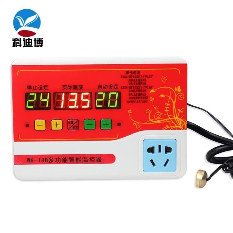 控溫器 WK-188多功能數顯時間溫度控制器 智慧溫控開關插座 電子控溫儀