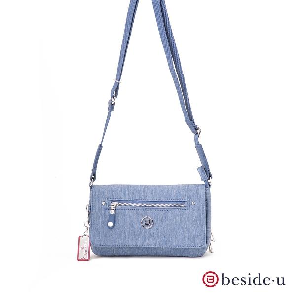 beside u BNUA 防盜刷時尚單寧刷白簡約俐落側背包 – 藍色 原廠公司貨