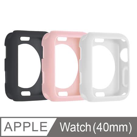 【AdpE】Apple Watch 40mm 防摔邊框矽膠保護套