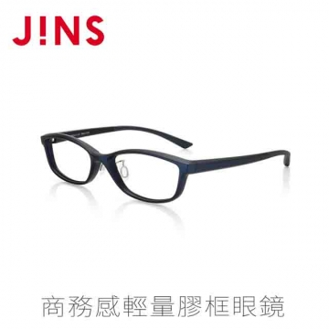 【JINS】 商務感輕量膠框眼鏡(特AMRF16S174)海軍藍