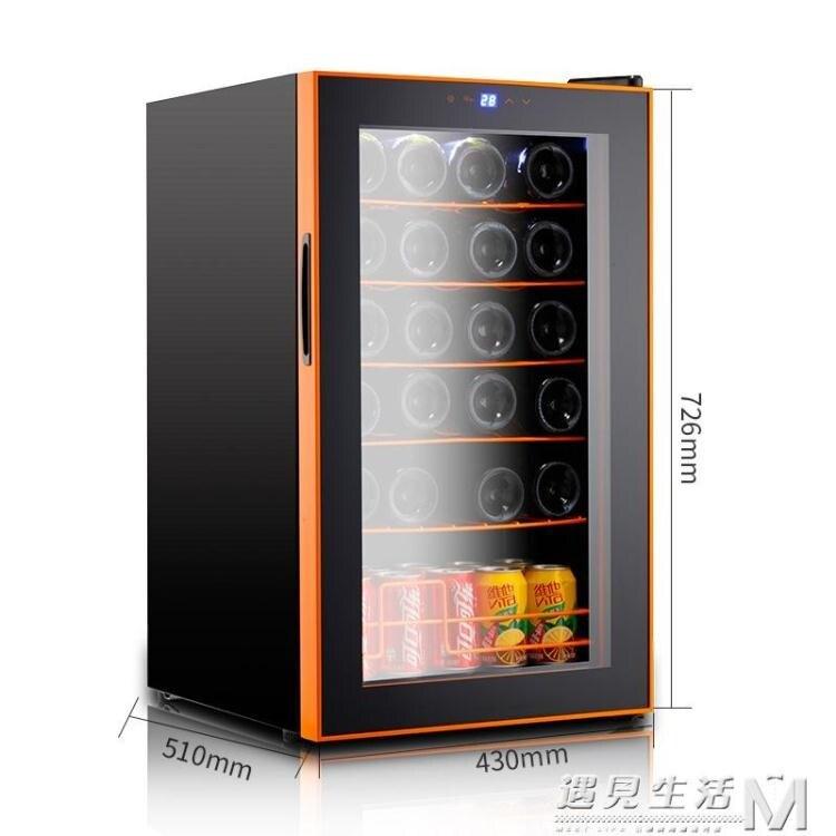 SRW-28D紅酒櫃恒溫酒櫃家用冰吧冷藏櫃壓縮機紅酒冰箱茶葉櫃 雙十一全館免運