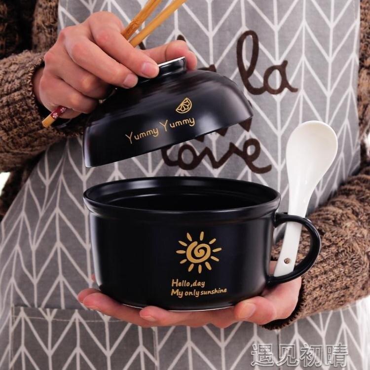 泡麵碗陶瓷飯碗飯盒可微波爐學生碗筷套裝泡麵杯泡麵碗帶蓋帶把湯碗飯缸