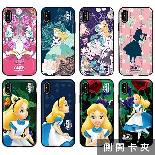韓國 迪士尼 愛麗絲 手機殼 磁扣卡夾│LG VELVET G8X V50S V50