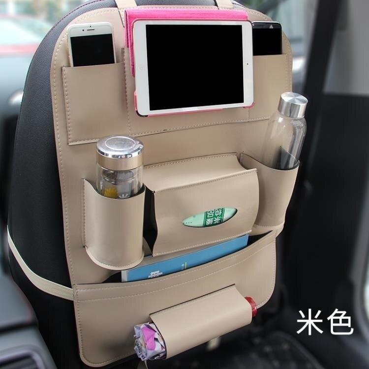 車掛袋 車內汽車用品超市車載置物袋儲物袋多功能座椅收納袋掛袋儲物箱