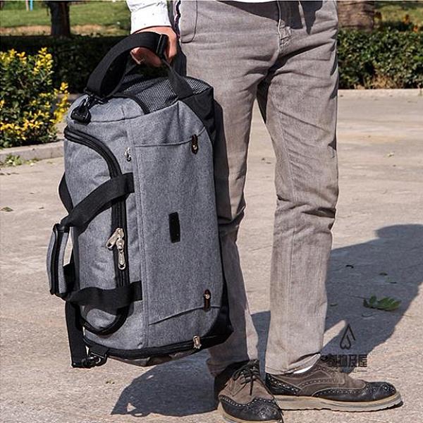 旅行袋手提旅行包男女登機包大容量行李包袋防水【愛物及屋】