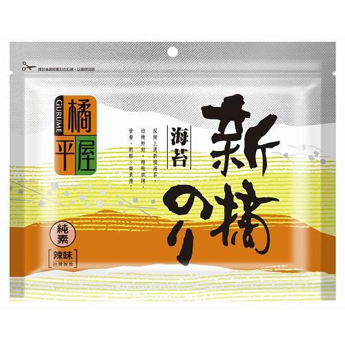 橘平屋新摘海苔-辣味/26g【愛買】
