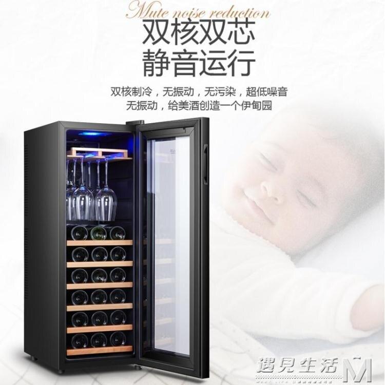 VNICE30支裝紅酒櫃恒溫酒櫃恒濕家用小型電子冷藏迷你保濕雪茄櫃 雙十一全館免運